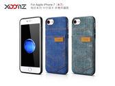 快速出貨 XOOMZ 袖珍系列 iPhone 8/7 牛仔插卡 手機保護套