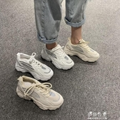 (快出)日繫韓版休閒運動鞋女學生厚底增高網鞋夏透氣夏老爹鞋INS潮