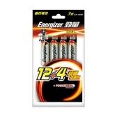 勁量鹼性電池3號12+4超值包