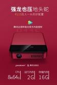 2019新款手機投影儀家用小型迷你wifi微型無線3D家庭影院投牆便攜式高清4KNMS 台北日光