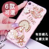 HTC U11 EYEs U11+ U Ultra U Play X10 A9S (M)10 手機殼 軟殼 訂做 彩鑽支架空壓鑽殼