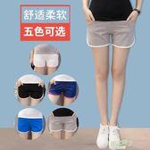 孕婦褲短褲夏季外穿孕婦打底褲薄款運動安全褲夏裝寬鬆休閒托腹褲 交換禮物