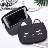 IPAD AIR/MINI系列 自動喚醒支架式貓咪造型平板保護套(二色)【CIPAD11】