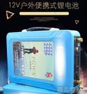 12v鋰電池大容磷酸鐵鋰動力戶外逆變器6...