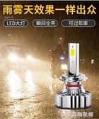 LED汽車大燈 4300k汽車led大燈9005h1h4h7h11超亮強光9012車燈黃光激光前燈泡 快速出貨