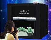 攝影棚 LED攝影棚 小型柔光箱套裝 迷你拍照拍攝燈箱 拍照攝影道具 數碼人生igo