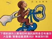 二手書博民逛書店罕見日語版英文兒童繪本《模仿人騎自行車的小猴子》Y345161 H.A.Rey 巖波書店