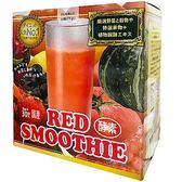 2盒特惠 野菜村 紅色系列綜合果蔬沖泡即溶粉末飲品(紅酵素) 5gx30包/盒