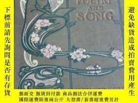 二手書博民逛書店Golden罕見Treasury of Poetry and S