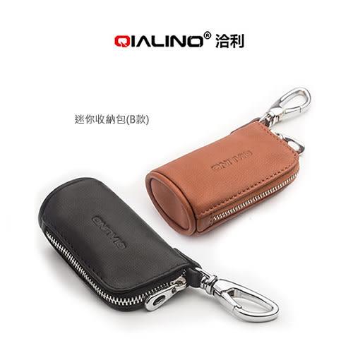 摩比小兔~QIALINO 迷你收納包(B款)  收納包 小包 鑰匙包 零錢包 迷你包 耳機包