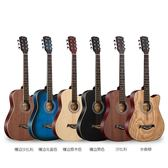 41寸民謠吉他38寸初學者吉他男女成人練習木吉它學生新手入門樂器 潮流衣舍