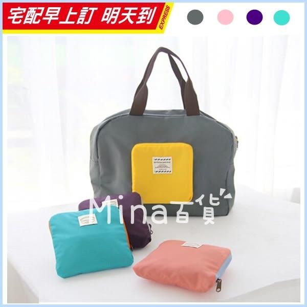 ✿mina百貨✿ 韓版超輕 糖果色旅行袋 可折疊大容量收納袋 單肩購物袋 露營 野餐 【B00014】