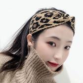 【代購】豹紋復古寬帶針織髮帶