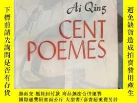 二手書博民逛書店Ai罕見Qing CENT POEMESY15389