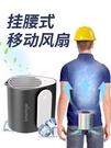 風扇 掛腰小電風扇衣服便攜式可充電usb...