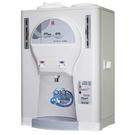 【晶工】節能科技溫熱全自動開飲機 JD-3120 能源效率3級