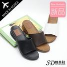 韓國空運 正韓製 嚴選質感皮革 簡約素面設計 厚底涼拖鞋【F713285】版型正常/SD韓美鞋