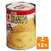 好媽媽 精選鳳梨片 565g (12入)/箱