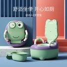 兒童馬桶坐便器男孩女寶寶小孩嬰兒幼兒大號便盆尿盆尿桶廁所座便 快意購物網