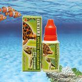 AZOO 烏龜食慾促進劑 20ml