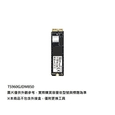 新風尚潮流 【TS960GJDM850】 創見 960GB 更換 MAC MACBOOK 固態硬碟 專屬套件組