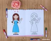 寶寶塗色畫2-3-4-5-6周歲兒童塗鴉畫畫本繪畫冊幼稚園學畫填色書【極有家】