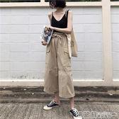 闊褲 夏裝韓版寬鬆休閒鬆緊高腰系帶工裝闊腿褲女百搭顯瘦學生九分褲子  瑪麗蘇