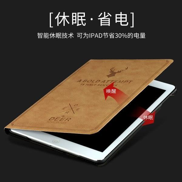 北歐風 iPad 2018 平板皮套 Air 3 10.5 Mini 2 3 4 5 7.9吋 2019 Pro 9.7 11 休眠 復古麋鹿 支架 保護套 壓花皮套