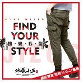 【2018新品】擅變我型系列-多口袋針織縮口褲(墨綠) - BLUE WAY  地藏小王