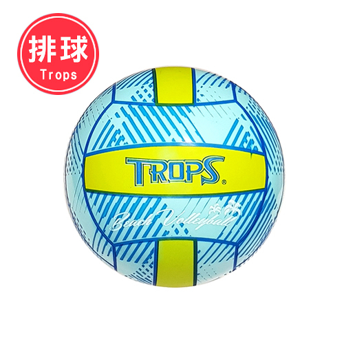 TROPS 軟式沙灘排球