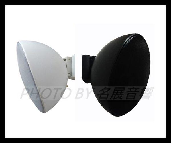 商業空間學校廣播用途《名展影音》TiKaudio E-405B 流線造型 蛋型懸掛式喇叭 黑色款