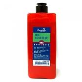 《享亮商城》I-002-750 紅色 500cc國品紅硃砂液 中華筆莊