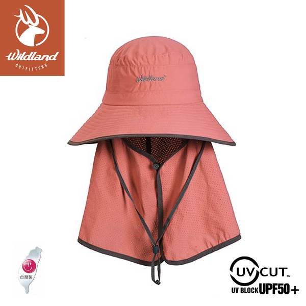 【Wildland 荒野 中性抗UV多功遮陽帽《紅星塵》】W1028/防曬帽/休閒帽/漁夫帽