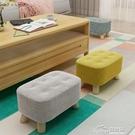 實木長條凳現代沙發凳布藝長凳簡約床尾沙發創意家用換鞋凳穿鞋凳 好樂匯