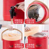 大容量商用奶茶桶保溫桶奶茶店不銹鋼果汁豆漿飲料桶開水桶涼茶桶 台北日光  iog