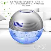 空氣清淨機 小型負離子水洗家用臥室除甲醛煙塵去異味孕婦嬰兒氧吧 FR2998『男人範』