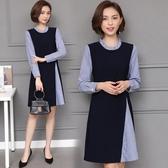大碼洋裝 2020初春秋裝新款條紋拼接假兩件連身裙韓版時尚氣質打底裙 YN4135『易購3c館』