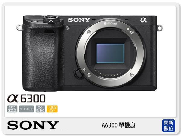 【免運費】送原廠充電組~ SONY ILCE-A6300 單機身(A6300,台灣索尼公司貨)