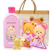 (滿3件$399)英國貝爾抗菌沐浴乳220ml(玫瑰款)+婚禮款香皂含紙袋~指定商品需滿3件以上才可出貨