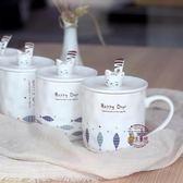 可愛貓咪陶瓷杯卡通馬克杯創意辦公水杯情侶杯子牛奶咖啡杯帶蓋勺