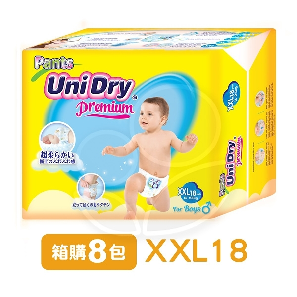 Unidry 優力褲 褲型紙尿褲-男生款(XXL18片)箱購8包【佳兒園婦幼館】