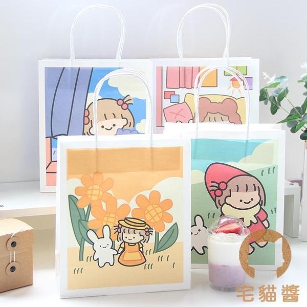5個裝 禮品袋手提紙袋卡通可愛迷你精美生日禮物包裝袋子【宅貓醬】