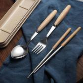 米立風物 木柄不銹鋼刀叉餐具 便攜式餐具套裝 不銹鋼叉勺筷套盒『韓女王』