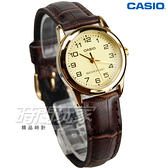 CASIO卡西歐 LTP-V001GL-9B 經典優雅石英女錶 真皮錶帶 學生手錶 防水 咖啡x金 LTP-V001GL-9BUDF