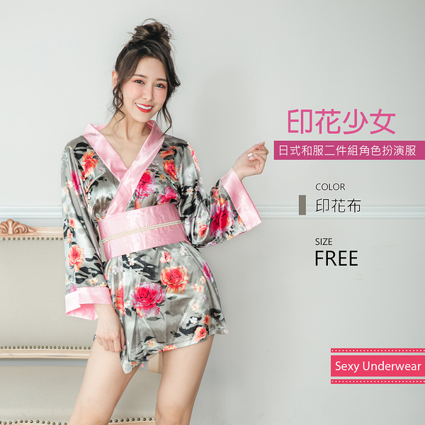 Amorous 私密內衣「印花少女」日式和服二件組角色扮演服