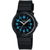 【台南 時代鐘錶 CASIO】卡西歐 宏崑公司貨 MQ-71-2B 醒目指針數字橡膠腕錶