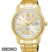 SEIKO 精工5號 羅馬字金色三針鋼帶錶帶男錶・星期日期顯示 7S26-04T0K SNKP20J・公司貨|名人鐘錶