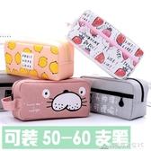 文具盒簡約矽膠帆布女大容量筆袋 韓國可愛鉛筆盒 創意初中小學生文具袋 交換禮物