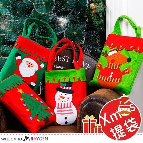 聖誕老人雪人麋鹿長形提袋 收納袋 禮物袋