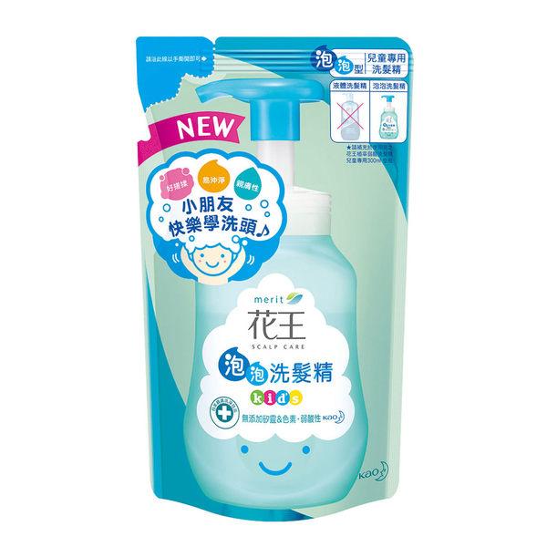 花王 植萃弱酸洗髮精兒童專用補充包 220ml | 飲食生活家
